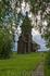 Успенская церковь. Храм был построен в 1774 году — уже на закате деревянного зодчества. Принадлежит к прионежской школе шатрового зодчества. Церковь была ...