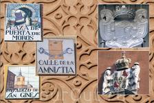 Не смогла отказать себе в удовольствии и пополнила коллекцию табличек с названиями улиц и прочей городской лепниной.