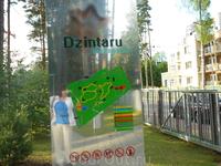 У входа в Дзинтару межапарк