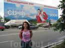 Абхазия + Адлер, Сочи