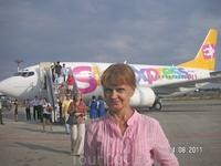 Наш веселый самолет