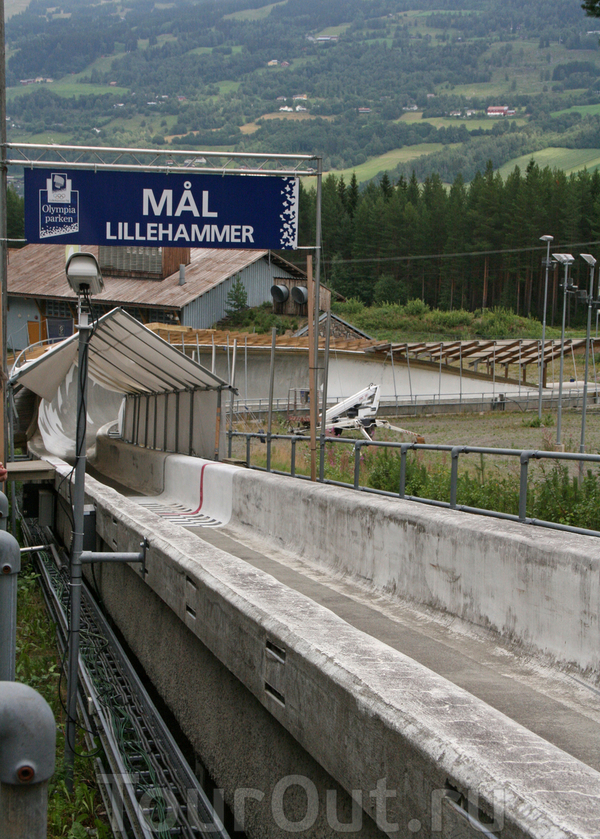 Бобслейная трасса. Воспоминания об олимпиаде 1994 года в Лиллехаммере.