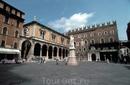 Верона,  Площадь  Синьории,  в центре памятник  Данте Алигьери (1865г.) в  память  о  13 годах, проведенных  в  Вероне. При дворе Скалигеров  он нашел ...