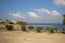 Остров Афродиты