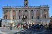 Капитолийский холм. Конная статуя Марка Аврелия