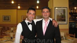 Джованни(слева)с братом.Официанты в отеле San Pietro.