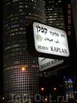 Улица Каплан. Думаю, иудеи всё-таки увековечили стрелялку в Ленина Фанни Каплан