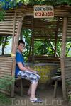 Батуми, кафе по путик храму