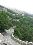Рядовая горная дорога...