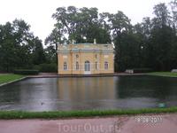 """В Екатерининском парке. """"Верхняя ванна"""""""
