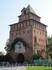 Пятницкие ворота Коломенского кремля