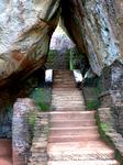 Каменные врата