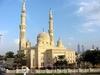 Фотография Мечеть Джумейра