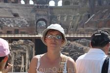 Римский колизей показался нам менее интересным и сохранившимся чем колизей в  Тунисе. Ну очень много людей и некуда укрыться от  солнца.