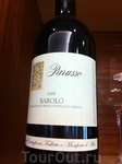 Баролло -знаменитое северо-Итальянское