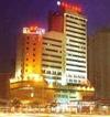 Фотография отеля Overseas Chinese Friendship Hotel