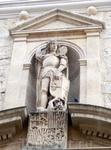 Сан Мигель в образе рыцаря на фасаде церкви. Вообще, Сан Мигель (Архангел Михаил) - это святой, в православии его называют Архистратигом, что означает ...
