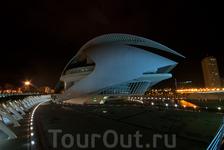 Город науки и искусств