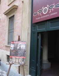 Епархиальный музей Пезаро