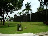 парк. Себу