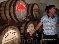 дегустация вина в Лыхны