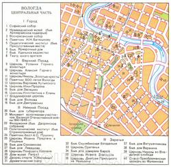 Карта центральной части Вологды