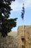 Греческий флаг в Линдосе