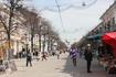 Пешеходная улица в центре города.