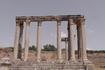 Колоннада храма Юноны Селесты