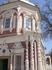 Потрясающей красоты лепнина на Успенском кладезе