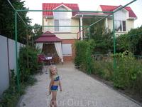 Домик где мы жили