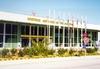 Фотография Международный Аэропорт Острова Кефалония