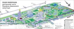 Карта Серафимо-Дивеевского монастыря