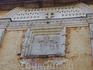 Роспись над Святыми воротами в Кирило-Белозерском монастыре. XVI век без реставрации - ПОДЛИННИК!