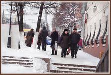 угол бульвара купцов Ефремовых
