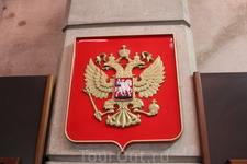 Так себя презентовала Россия