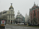Вот и Мадрид.