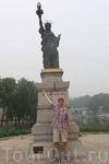 Пекин. Парк Мира.