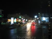 Улица ночью.