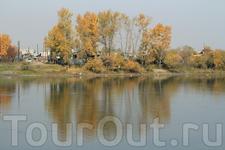 Иркут. Осень