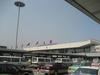 Фотография Шанхайский аэропорт Хунцяо