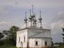 Рядом с торговой площадью, у кремлёвского вала стоит Входо-Иерусалимская церковь (1707 год). Формы её просты: несколько приниженный четверик с большой ...