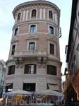 Здание Рима