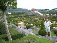 Нонг Нуч. Ботанический сад.