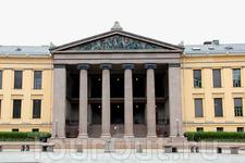 старейший и крупнейший университет Норвегии - Университет Осло основан в 1811 году как Королевский университет Фредерика (назван был в честь короля Дании ...