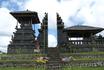 Пенгубенган самый высокий храм на Бесакких- туристов там нет.