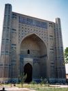 Фотография Мечеть Биби Ханум