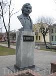 Николай Васильевич...
