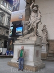 Я во Флоренции!!!