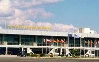 Международный Аэропорт Острова Кос
